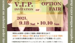 2021_09_VIP_or_OP_SNS
